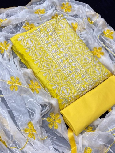 Amazing Yellow Cotton With Embroidered Work Salwar Suit VT2080112B